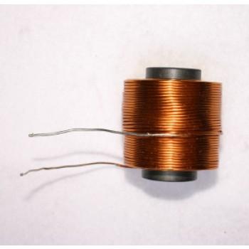 SP071 Super Power 071 Ferrite Core 0.41 - 0.50mH Audio Inductor