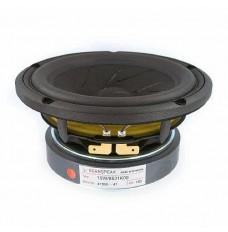 Scanspeak 15W/8531K00 MidWoofer - Revelator Range