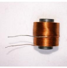 SP071 Super Power 071 Ferrite Core 0.61 - 0.80mH Audio Inductor